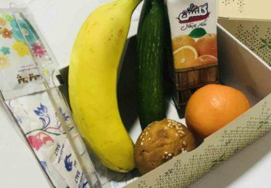 بسته میوه و پک پذیرایی آماده