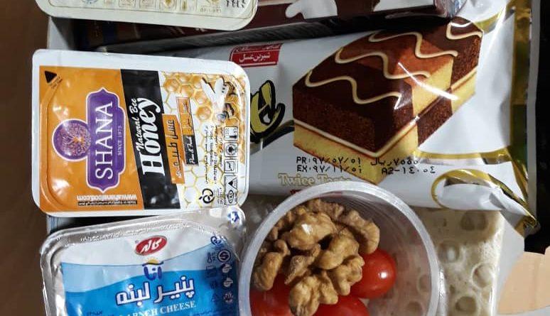 بسته صبحانه مقوی سایت مهمانو