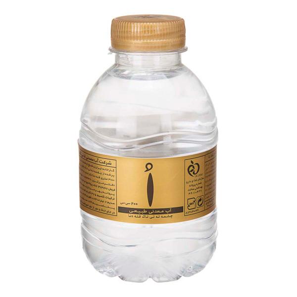 عکس آب معدنی اُ (۲۰۰ سی سی)